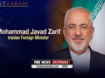 zarif-with-fox-news-english (1)