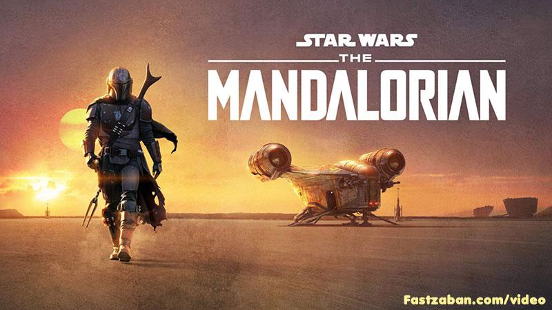 سریال Mandalorian